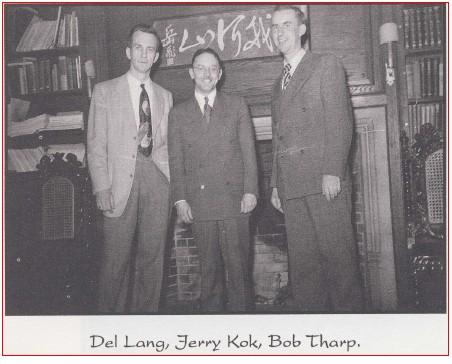 Ifel Yale Robert Tharp Delmar Lang